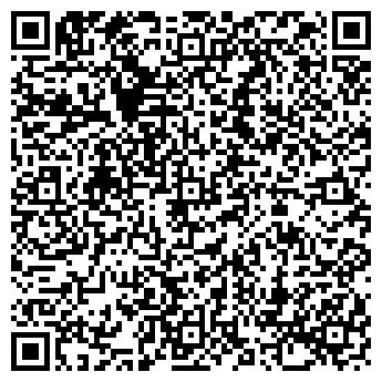 QR-код с контактной информацией организации ООО ЛИК-РАНДЕВУ, ЗАКУСОЧНАЯ