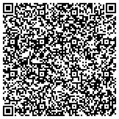 QR-код с контактной информацией организации КОМБИНАТ ДЕТСКОГО И ЛЕЧЕБНОГО ПИТАНИЯ МЕТАЛЛУРГИЧЕСКОГО РАЙОНА МУП