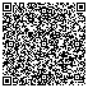 QR-код с контактной информацией организации ЭЛИПС КАФЕ-СТОЛОВАЯ