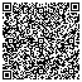 QR-код с контактной информацией организации ЛЮБИМОЕ ООО