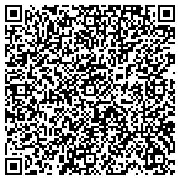 QR-код с контактной информацией организации ЛЮДМИЛА КАФЕ-СТОЛОВАЯ, ООО 'ЖИЛКОМСЕРВИС'