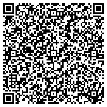 QR-код с контактной информацией организации ОГОНЕК ПЕЛЬМЕННАЯ-2 ООО