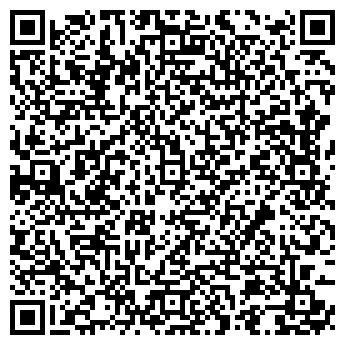 QR-код с контактной информацией организации ПЕЛЬМЕННАЯ №14