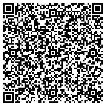 QR-код с контактной информацией организации СТОЛОВАЯ №4 УРС ООО ЧТЗ