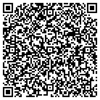 QR-код с контактной информацией организации СТОЛОВАЯ №7 МУП