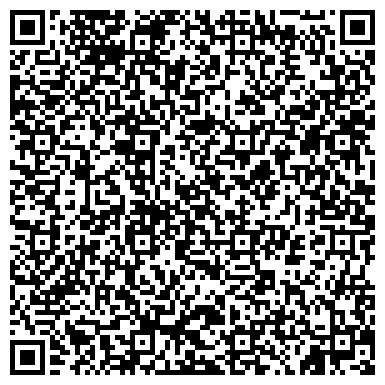 QR-код с контактной информацией организации СТОЛОВАЯ ЗАКОНОДАТЕЛЬНОГО СОБРАНИЯ ЧЕЛЯБИНСКОЙ ОБЛАСТИ