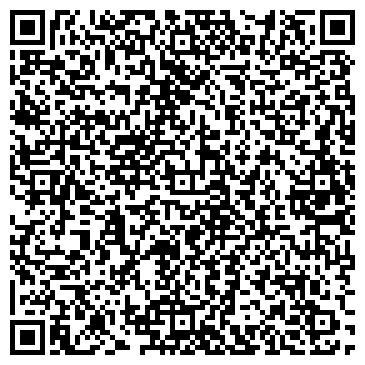 QR-код с контактной информацией организации СТОЛОВАЯ ОАО КОМБИНАТА ХЛЕБОПРОДУКТОВ ИМ. ГРИГОРОВИЧА