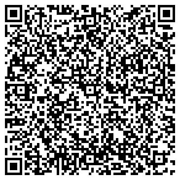 QR-код с контактной информацией организации СТОЛОВАЯ ООО 'СТОП-СЕРВИС'
