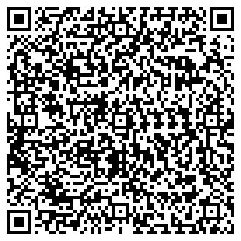QR-код с контактной информацией организации СТОЛОВАЯ ЧГМА