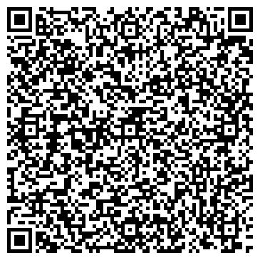 QR-код с контактной информацией организации СТУДЕНЧЕСКАЯ СТОЛОВАЯ ЧЕЛГУ