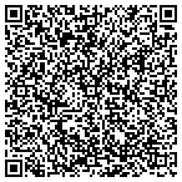 QR-код с контактной информацией организации УРАЛЬСКИЙ МАЛАХИТ СТОЛОВАЯ