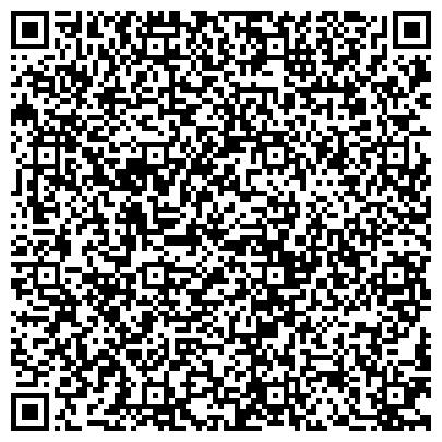 QR-код с контактной информацией организации СТОЛОВАЯ УЧЕБНО-ПРОИЗВОДСТВЕННОГО ПРЕДПРИЯТИЯ ВОС (ПИЦЦА ХАУС ПРОИЗВОДСТВЕННАЯ ФИРМА ООО)