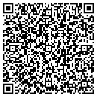 QR-код с контактной информацией организации А-ЛАНЧ