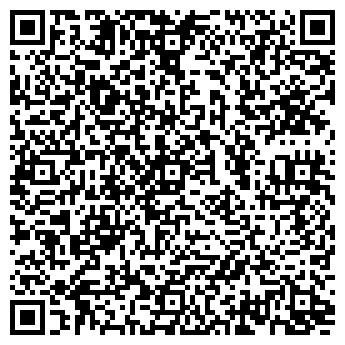QR-код с контактной информацией организации БАЗА ШКОЛЬНОГО ПИТАНИЯ
