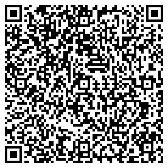 QR-код с контактной информацией организации АЛЬФА-СТАР