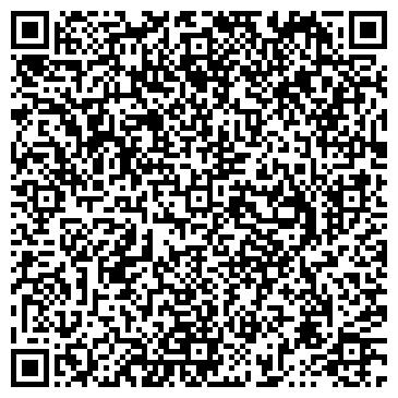 QR-код с контактной информацией организации СТОЛОВАЯ ЧЕЛЯБИНСКОГО УПРАВЛЕНИЯ ЛЕСАМИ