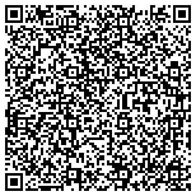 QR-код с контактной информацией организации УПРАВЛЕНИЕ ПЕНСИОННОГО ФОНДА РФ В КАЛИНИНСКОМ РАЙОНЕ ГУ