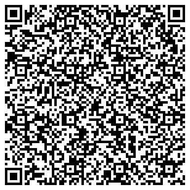QR-код с контактной информацией организации КОМПЛЕКСНЫЙ ЦЕНТР СОЦИАЛЬНОГО ОБСЛУЖИВАНИЯ НАСЕЛЕНИЯ ПО КУРЧАТОВСКОМУ РАЙОНУ Г. ЧЕЛЯБИНСКА МУ