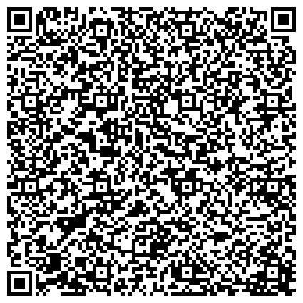 QR-код с контактной информацией организации КОМПЛЕКСНЫЙ ЦЕНТР СОЦИАЛЬНОГО ОБСЛУЖИВАНИЯ НАСЕЛЕНИЯ ПО ЛЕНИНСКОМУ РАЙОНУ МУ