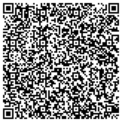 QR-код с контактной информацией организации КОМПЛЕКСНЫЙ ЦЕНТР СОЦИАЛЬНОГО ОБСЛУЖИВАНИЯ НАСЕЛЕНИЯ ПО ТРАКТОРОЗАВОДСКОМУ РАЙОНУ