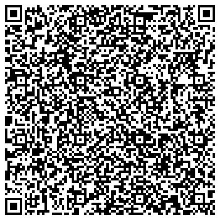 QR-код с контактной информацией организации КОМПЛЕКСНЫЙ ЦЕНТР СОЦИАЛЬНОГО ОБСЛУЖИВАНИЯ НАСЕЛЕНИЯ ПО ЦЕНТРАЛЬНОМУ РАЙОНУ МУ