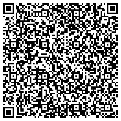 QR-код с контактной информацией организации СОЦИАЛЬНО-РЕАБИЛИТАЦИОННЫЙ ЦЕНТР ДЛЯ НЕСОВЕРШЕННОЛЕТНИХ