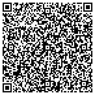 QR-код с контактной информацией организации ХОСПИС ФОНД