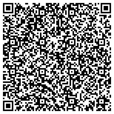 QR-код с контактной информацией организации РОССИЙСКОГО ДЕТСКОГО ФОНДА ЧЕЛЯБИНСКОЕ ОБЛАСТНОЕ ОТДЕЛЕНИЕ