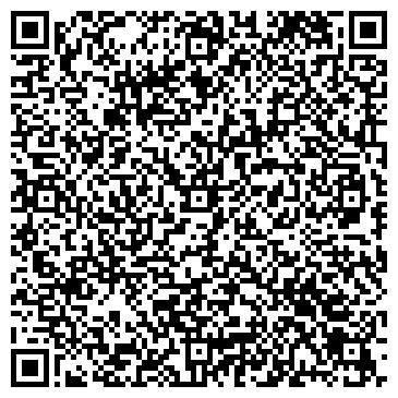 QR-код с контактной информацией организации КРЫЛЬЯ КОНСУЛЬТАЦИОННО-РЕАБИЛИТАЦИОННЫЙ ЦЕНТР