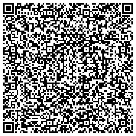 QR-код с контактной информацией организации ОБЛАСТНОЙ ЦЕНТР ДИАГНОСТИКИ И КОНСУЛЬТИРОВАНИЯ, ГОУ ДЛЯ ДЕТЕЙ, НУЖДАЮЩИХСЯ В ПСИХОЛОГО-ПЕДАГОГИЧЕСКОЙ И МЕДИКО-СОЦИАЛЬНОЙ ПОМОЩИ