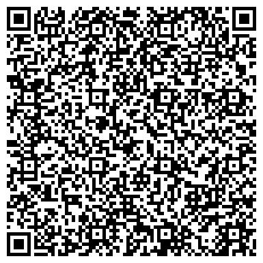 QR-код с контактной информацией организации ПСИХОЛОГО-МЕДИКО-ПЕДАГОГИЧЕСКАЯ СЛУЖБА КАЛИНИНСКОГО РУО