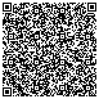 QR-код с контактной информацией организации ДИНАСТИЯ, СТРАХОВАЯ КОМПАНИЯ, ШЫМКЕНТСКИЙ ФИЛИАЛ