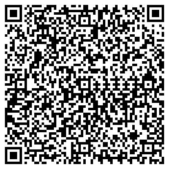 QR-код с контактной информацией организации СИЛА РОДСТВА