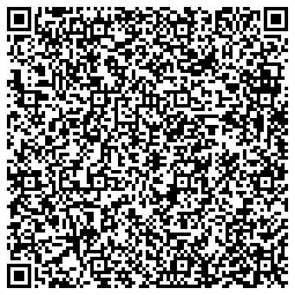 QR-код с контактной информацией организации Центр психологического консультирования и психотерапии