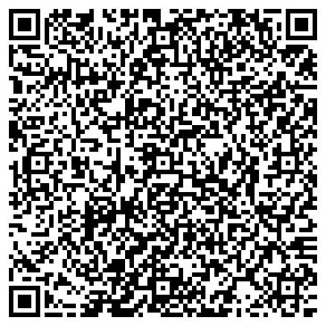 QR-код с контактной информацией организации ДОМ ДРУЖБЫ НАРОДОВ ИМ. С. СЕЙФУЛЛИНА ГУ