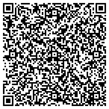 QR-код с контактной информацией организации ИРИС ЛЕЧЕБНО-ДИАГНОСТИЧЕСКИЙ ЦЕНТР