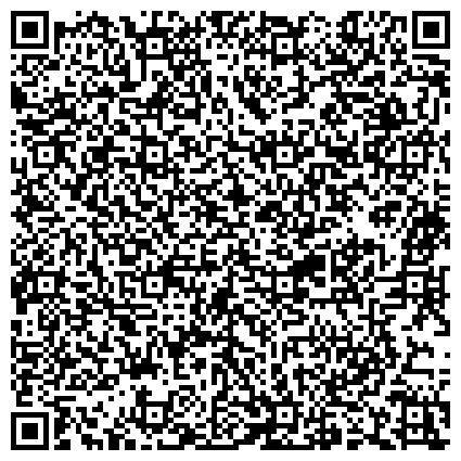 QR-код с контактной информацией организации ЗДОРОВЬЕ СОЦИАЛЬНО-РЕАБИЛИТАЦИОННЫЙ ЦЕНТР ДЛЯ ДЕТЕЙ И ПОДРОСТКОВ С ОГРАНИЧЕННЫМИ ВОЗМОЖНОСТЯМИ