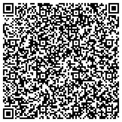 QR-код с контактной информацией организации СОСНОВЫЙ БОР РЕАБИЛИТАЦИОННЫЙ ЦЕНТР ООО (САПФИР ОЗДОРОВИТЕЛЬНЫЙ КОМПЛЕКС)