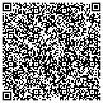 QR-код с контактной информацией организации «Социально-реабилитационный центр для несовершеннолетних» г. Лысьвы
