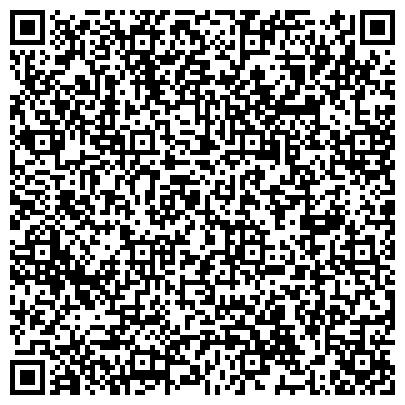 QR-код с контактной информацией организации «Социально-реабилитационный центр для несовершеннолетних»