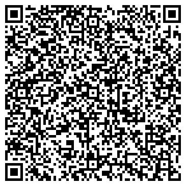 QR-код с контактной информацией организации ДОМ КНИГИ ИМ. ТОЛЕ БИ ТОО