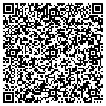 QR-код с контактной информацией организации ДОНЯ МАРКЕТ