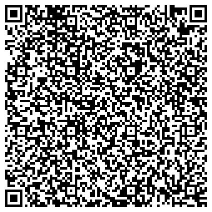 """QR-код с контактной информацией организации МАУЗ """"Городской клинический специализированный центр офтальмологии и педиатрии"""""""