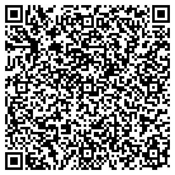 QR-код с контактной информацией организации ВИСВИ МЦ СТОМАТОЛОГИЯ