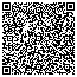 QR-код с контактной информацией организации АМИГО ТУР