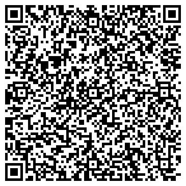 QR-код с контактной информацией организации БЕЗ СЛЁЗ И БОЛИ СТОМАТОЛОГИЧЕСКИЙ КАБИНЕТ