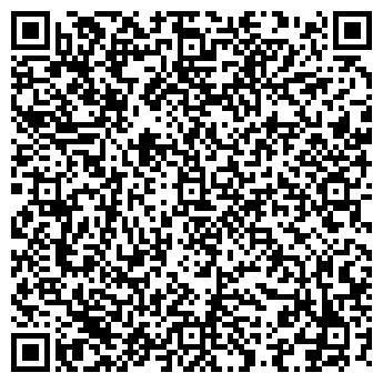 QR-код с контактной информацией организации ДЕНТАЛ ЛЮКС