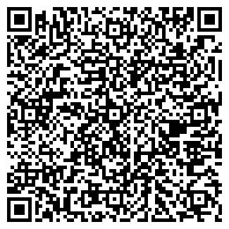 QR-код с контактной информацией организации ЕВА ТОО