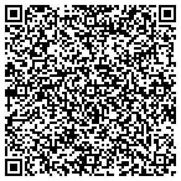 QR-код с контактной информацией организации ДЕНТА-ОФИС СТОМАТОЛОГИЧЕСКИЙ КАБИНЕТ