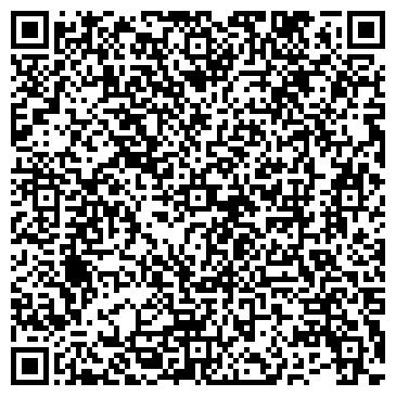 QR-код с контактной информацией организации ДЕНТА-ПОЛИНА СТОМАТОЛОГИЧЕСКИЙ КАБИНЕТ